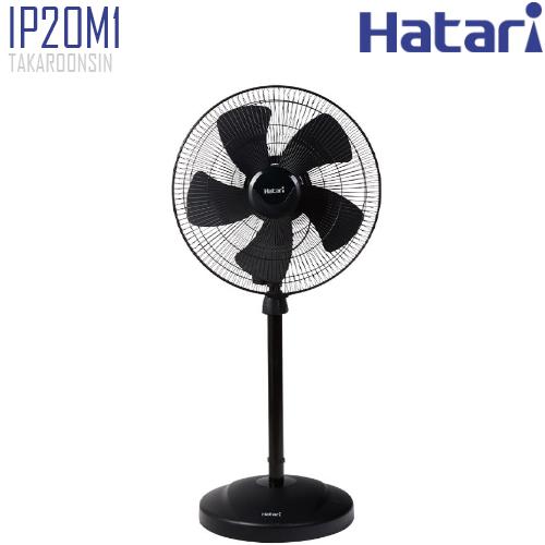 พัดลมอุตสาหกรรม  HATARI รุ่น IP20M1