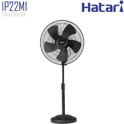 พัดลมอุตสาหกรรม  HATARI รุ่น IP22M1