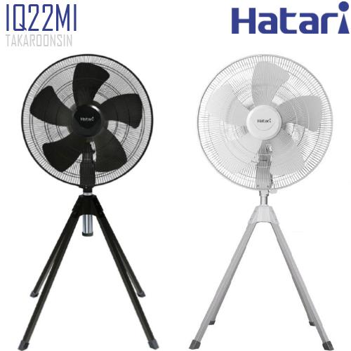 พัดลมอุตสาหกรรม  HATARI รุ่น IQ22MI