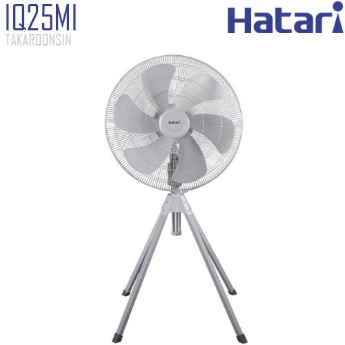พัดลมอุตสาหกรรม  HATARI รุ่น IQ25MI