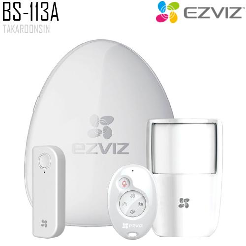ชุดตรวจจับความเคลื่อนไหว EZVIZ  รุ่น BS-113A
