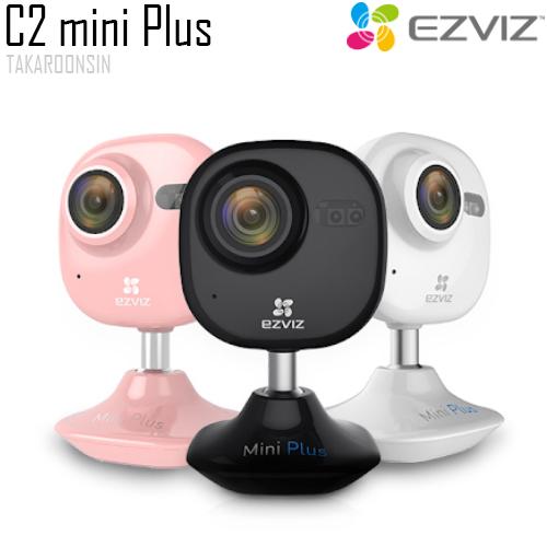 กล้อง CCTV Smart IP Camera C2 mini Plus