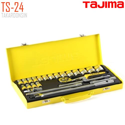 ชุดบ๊อค TAJIMA TS-24