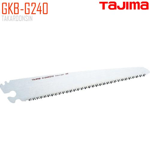 ใบอะใหล่เลื่อยเอนกประสงค์ TAJIMA G-SAW GKB-G240