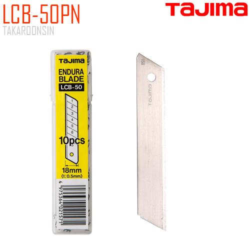 ใบมีดคัตเตอร์ขนาดใหญ่ TAJIMA LCB-50PN (18mm)