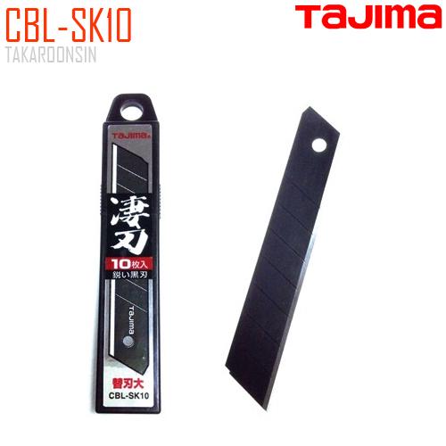 ใบมีดคัตเตอร์ขนาดใหญ่ TAJIMA CBL-SK10 (18mm)