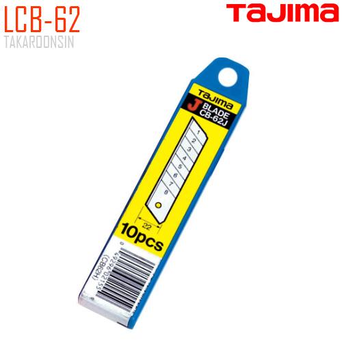 ใบมีดคัตเตอร์ชนิดพิเศษ TAJIMA LCB-62 (22mm)