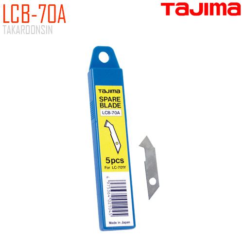 ใบมีดคัตเตอร์ชนิดพิเศษ TAJIMA LCB-70A (8.8mm)