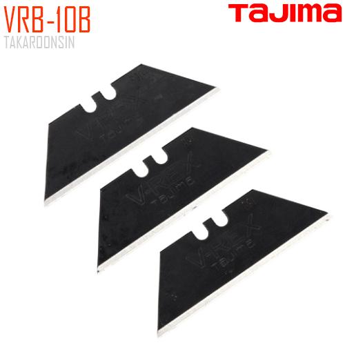 ใบมีดคัตเตอร์ชนิดพิเศษ TAJIMA VRB-10B