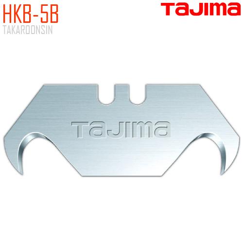 ใบมีดคัตเตอร์ชนิดพิเศษ TAJIMA HKB-5B