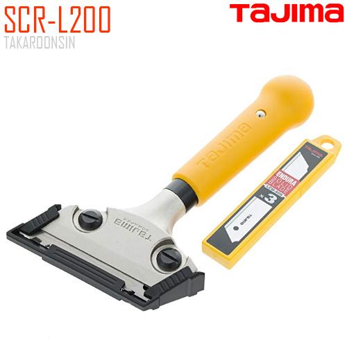 มีดขูดลอก TAJIMA SCR-L200