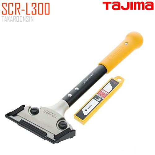 มีดขูดลอก TAJIMA SCR-L300