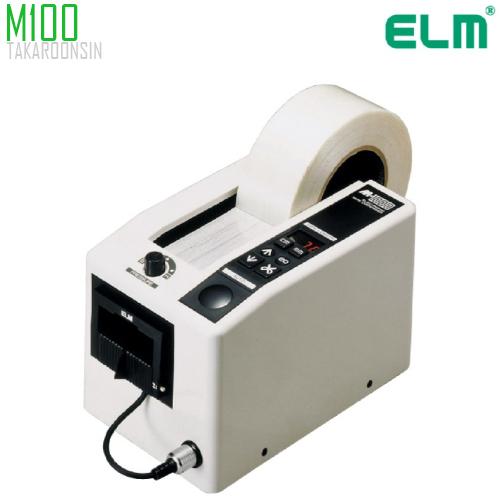 เครื่องตัดเทปอัตโนมัติ ELM M-1000