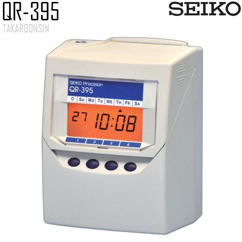 เครื่องตอกบัตร SEIKO QR-395