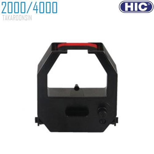 ผ้าหมึก HIC 2000/4000