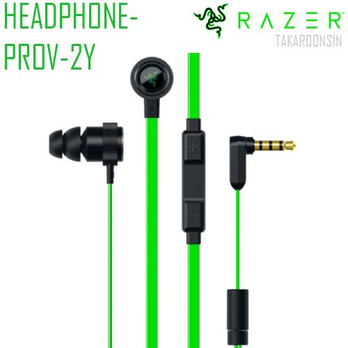 หูฟัง RAZER HEADPHONE PRO V2