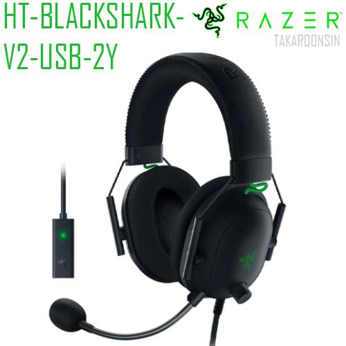 หูฟังเกมมิ่ง RAZER BLACKSHARK V2