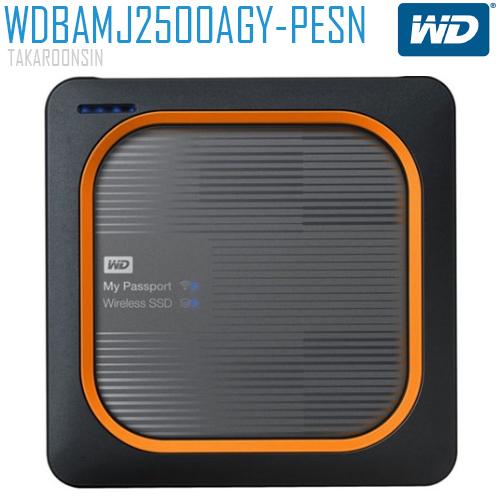 WD My Passport Wireless SSD 250GB Gray