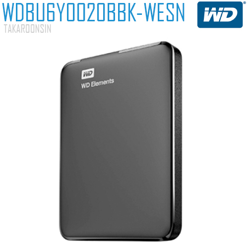 WD ELEMENT 2 TB USB 3.0 SIZE 2.5