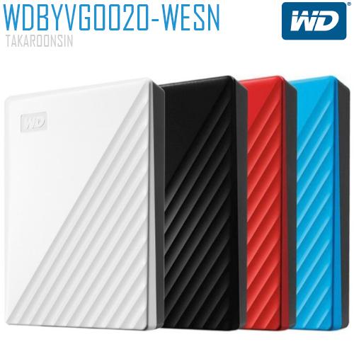 WD My Passport 2TB USB 3.0 EXTERNAL HDD 2.5