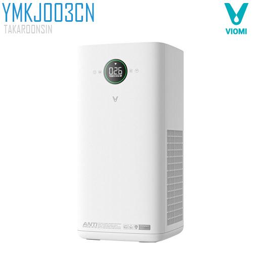 เครื่องฟอกอากาศ VIOMI Smart Air Purifier Pro (UV)