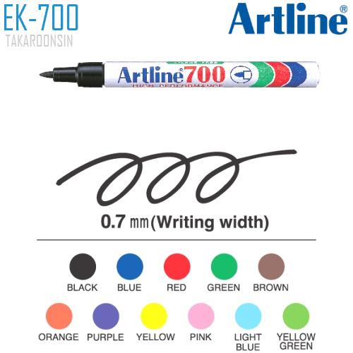 ปากกาเคมี หัวกลม ARTLINE EK-700
