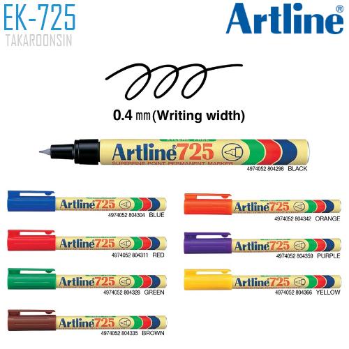 ปากกาเคมี หัวเข็ม ARTLINE EK-725
