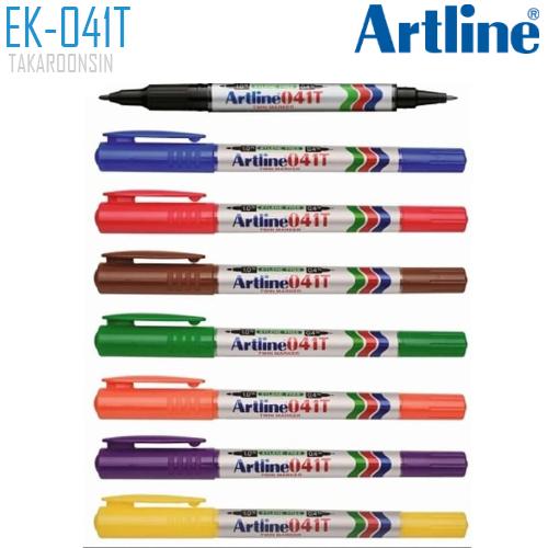 ปากกาเคมี 2 หัว ARTLINE EK-041T