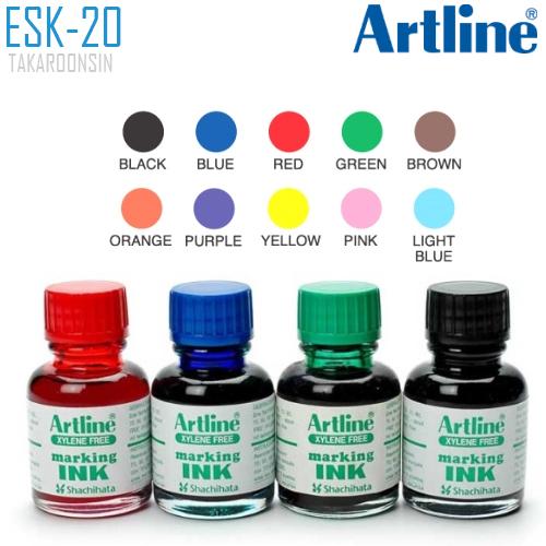 หมึกเติมปากกาเคมี ขนาด 20 ml. ARTLINE ESK-20