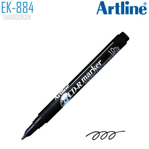 ปากกาเขียนแผ่นซีดี/ดีวีดี หัวกลม 1.0 มม. ARTLINE EK-884