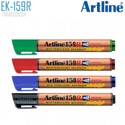 ปากกาไวท์บอร์ด ARTLINE EK-159R