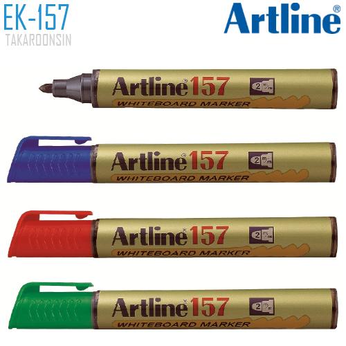 ปากกาไวท์บอร์ด ARTLINE EK-157