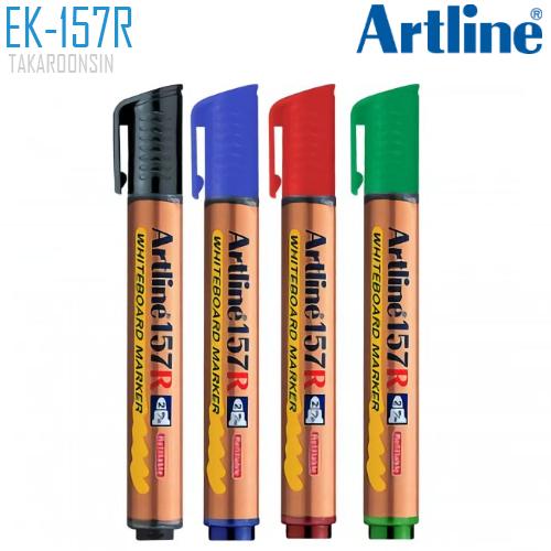 ปากกาไวท์บอร์ด ARTLINE EK-157R