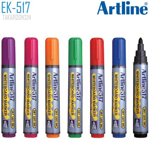 ปากกาไวท์บอร์ด ARTLINE EK-517
