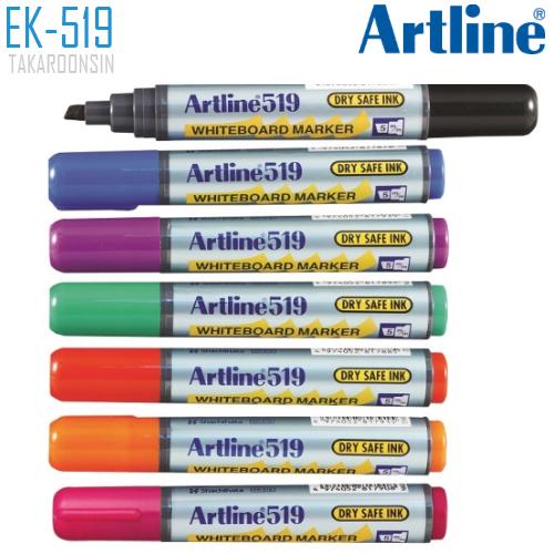 ปากกาไวท์บอร์ด ARTLINE EK-519
