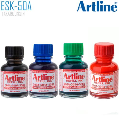 หมึกเติมปากกาไวท์บอร์ด ARTLINE ESK-50A