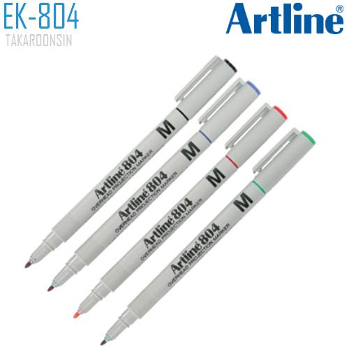 ปากกาเขียนแผ่นใส ลบได้ 1.0 มม. ARTLINE EK-804