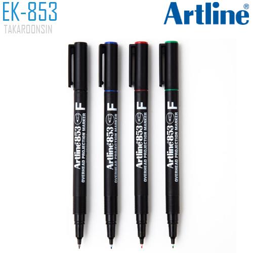 ปากกาเขียนแผ่นใส ลบไม่ได้ 0.5 มม. ARTLINE EK-853/4W