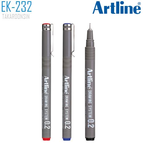 ปากกาเขียนแบบ หัว 0.2 มม. ARTLINE EK-232