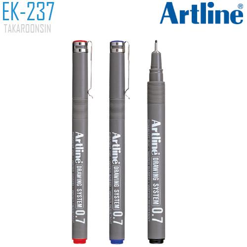 ปากกาเขียนแบบ หัว 0.7 มม. ARTLINE EK-237