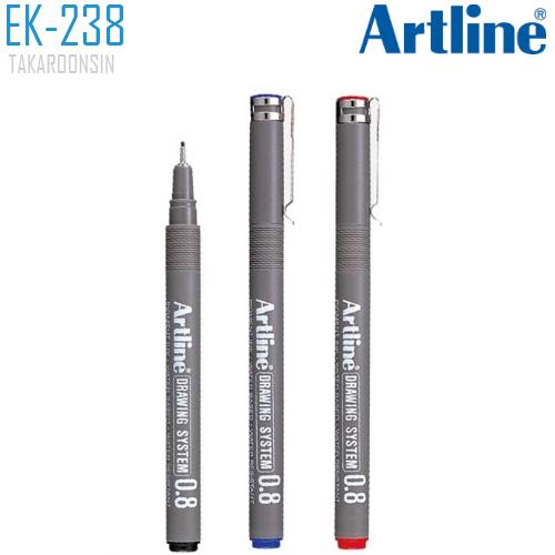 ปากกาเขียนแบบ หัว 0.8 มม. ARTLINE EK-238