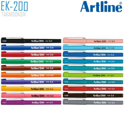ปากกาหัวเข็ม ARTLINE EK-200