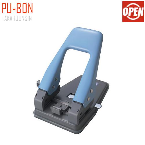 เครื่องเจาะกระดาษ OPEN PU80N