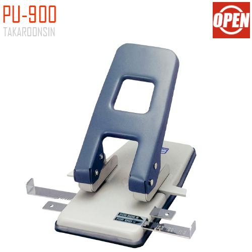 เครื่องเจาะกระดาษ OPEN PU900