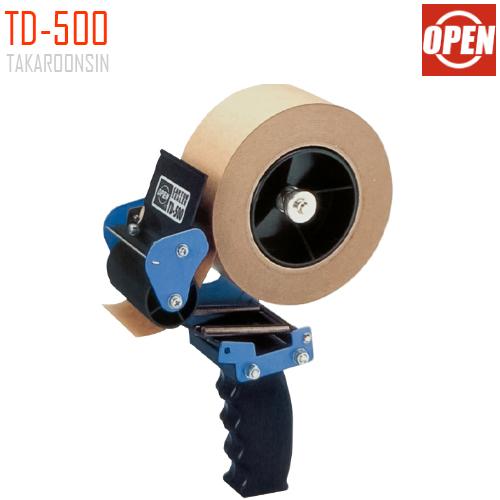 แท่นตัด OPP 3 นิ้ว OPEN TD500