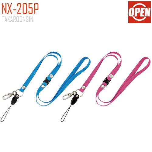 สายคล้องคอ OPEN NX-205P