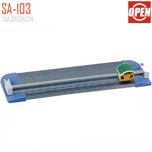 เครื่องตัดกระดาษ OPEN  SA-103