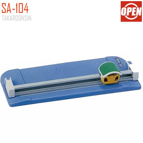 เครื่องตัดกระดาษ OPEN  SA-104