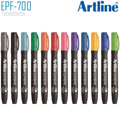 ปากกามาร์คเกอร์  หัวกลม ARTLINE EPF-700