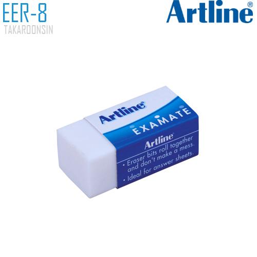 ยางลบ ขนาดเล็ก ARTLINE EER-8